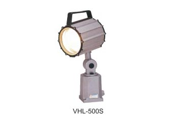 Đèn Halogen dùng cho máy phay CNC VERTEX VHL-500S,VHL-600FT,VHL-700FT